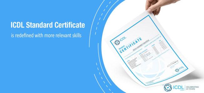 standard-certificate-english